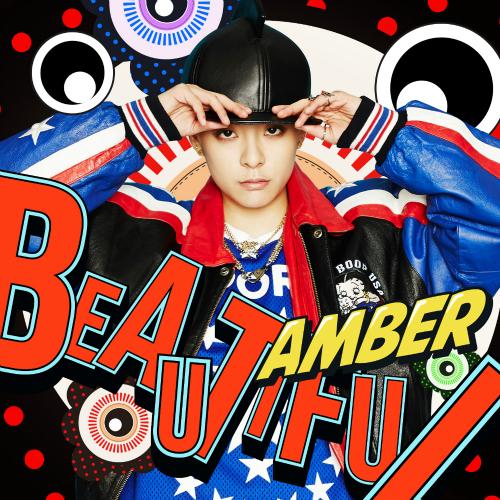 엠버 (AMBER) - The 1st Mini Album `Beautiful` 앨범이미지