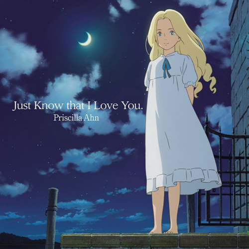 Priscilla Ahn - 추억의 마니 OST ~Just Know that I Love You.~ (Songbook Album) 앨범이미지
