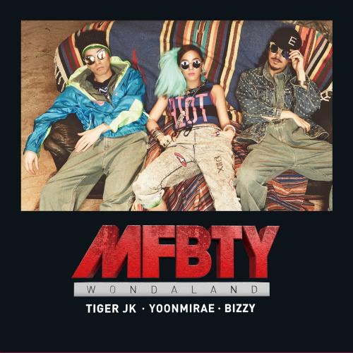 MFBTY (윤미래, 타이거JK, Bizzy) - WondaLand 앨범이미지