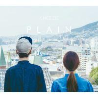 CHEEZE (치즈) - CHEEZE 1.5집 Plain 앨범이미지