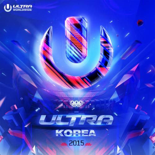 Chris Brown - Ultra Worldwide Korea 2015 앨범이미지