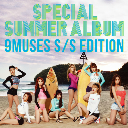 9MUSES S/S EDITION 앨범이미지