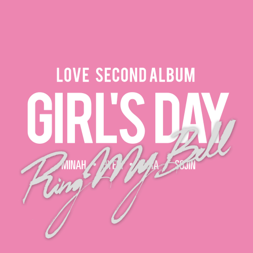 걸스데이 - Girl`s Day Love Second Album 앨범이미지