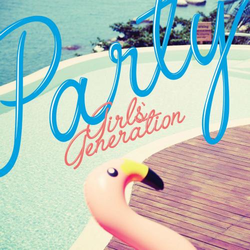 소녀시대 (GIRLS` GENERATION) - PARTY 앨범이미지