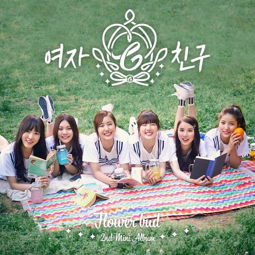 여자친구 2nd Mini Album `Flower Bud` 앨범이미지