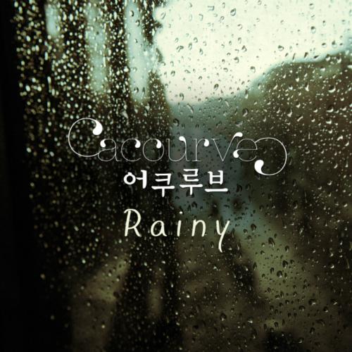 어쿠루브 - Rainy 앨범이미지