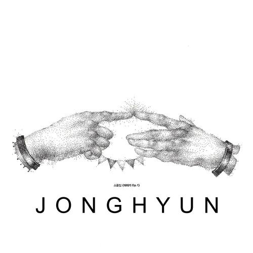 종현 (JONGHYUN) - 종현 소품집 `이야기 Op.1` 앨범이미지