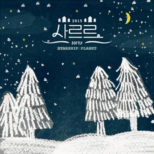 케이윌 - STARSHIP PLANET 2015 (스타쉽플래닛) 앨범이미지