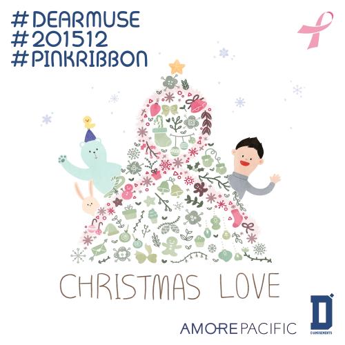 폴킴 - [#Dearmuse #201512 #PinkRibbon] 앨범이미지