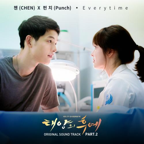첸 (CHEN) - 태양의 후예 OST Part.2 앨범이미지