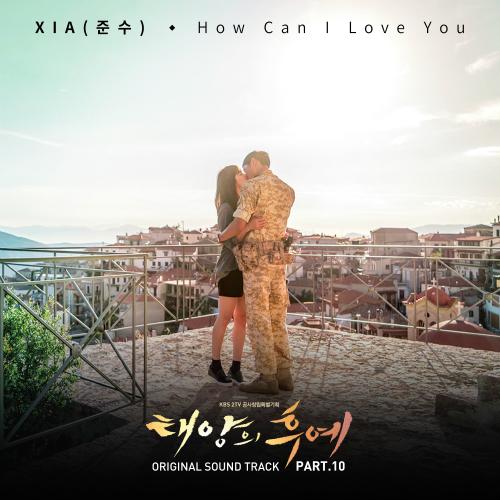 XIA (준수) - 태양의 후예 OST Part.10 앨범이미지