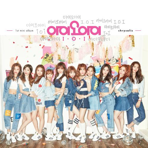 아이오아이 (I.O.I) 1st Mini Album `Chrysalis` 앨범이미지