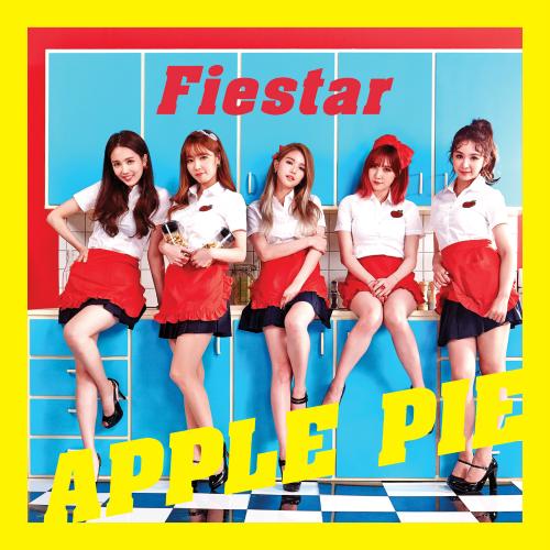 피에스타 - APPLE PIE 앨범이미지