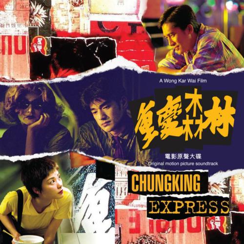 왕비 - Zhong Qing Sen Lin (Dian Ying Yuan Sheng Da Die) (Original Motion Picture Soundtrack) 앨범이미지