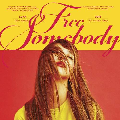 루나 (LUNA) - Free Somebody - The 1st Mini Album 앨범이미지