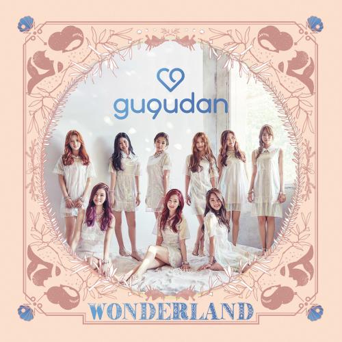 구구단 (gugudan) - Act.1 The Little Mermaid 앨범이미지
