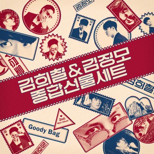 김희철&김정모 - 종합선물세트(Goody Bag) - The 2nd Mini Album 앨범이미지