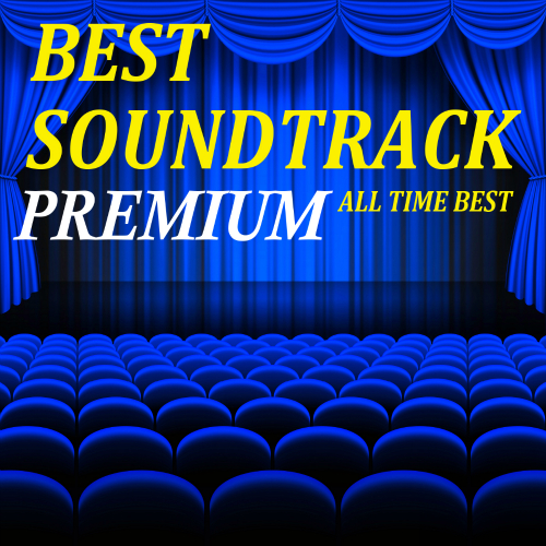 Hans Zimmer - Best Soundtrack Premium 앨범이미지