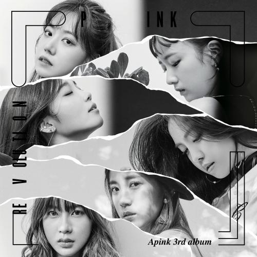 Apink (에이핑크) - Pink Revolution 앨범이미지