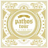 엠씨더맥스 - Pathos Tour Live Album 앨범이미지