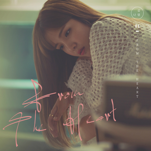 김나영 - The First Album `From The Heart` 앨범이미지