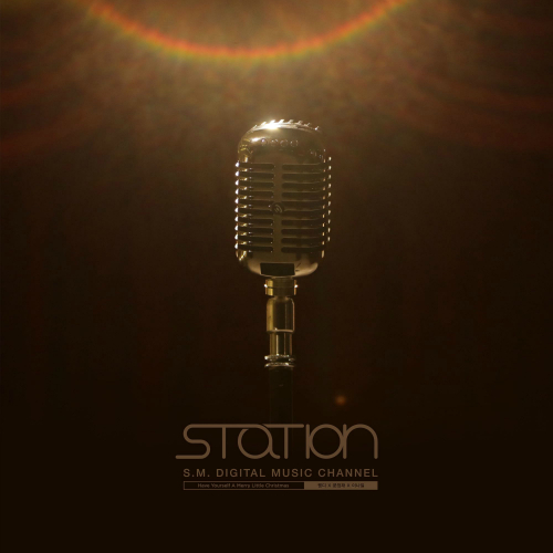 Have Yourself A Merry Little Christmas - SM STATION 앨범이미지