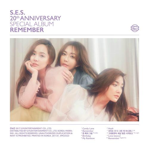 S.E.S. - Remember - S.E.S. 20th Anniversary Special Album 앨범이미지