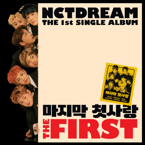 NCT DREAM - The First - The 1st Single Album 앨범이미지