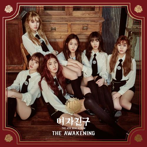 여자친구 (GFRIEND) - 여자친구 The 4th Mini Album `THE AWAKENING` 앨범이미지