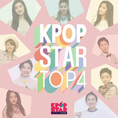 퀸즈 (김소희, 김혜림, 크리샤 츄) - K팝 스타 시즌6 TOP4 앨범이미지