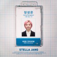 스텔라장 (Stella Jang) - 월급은 통장을 스칠 뿐 앨범이미지