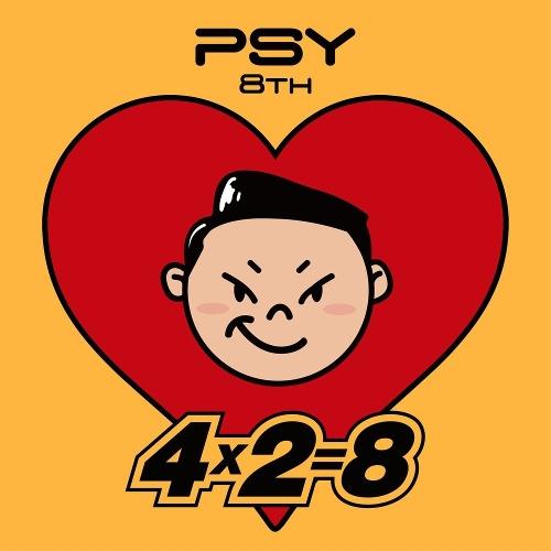 싸이 (PSY) - PSY 8th 4X2=8 앨범이미지