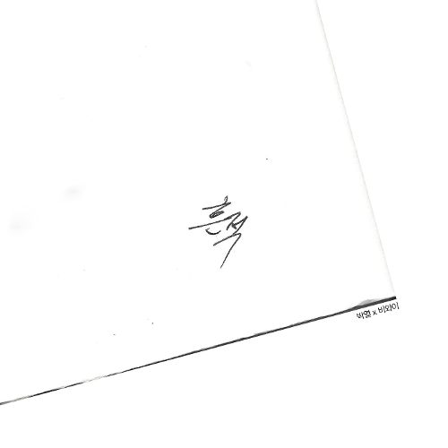 BewhY (비와이) - 흔적 앨범이미지
