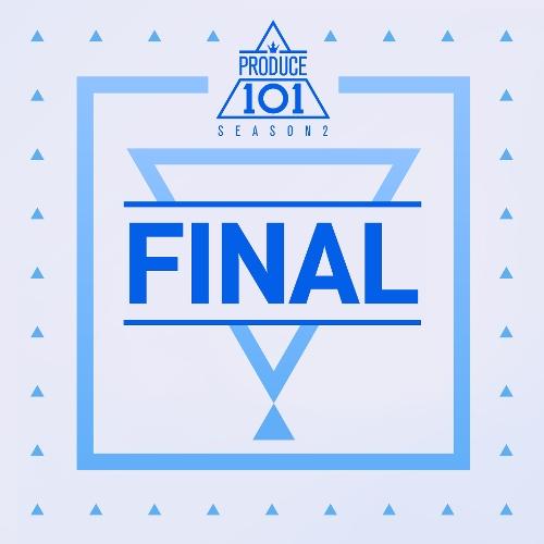 PRODUCE 101 - PRODUCE 101 - FINAL 앨범이미지
