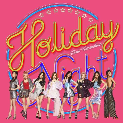 소녀시대 (GIRLS` GENERATION) - Holiday Night - The 6th Album 앨범이미지