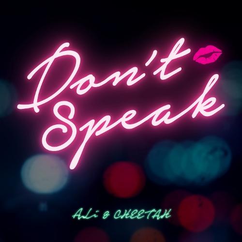 알리 (ALi) - Don`t Speak 앨범이미지