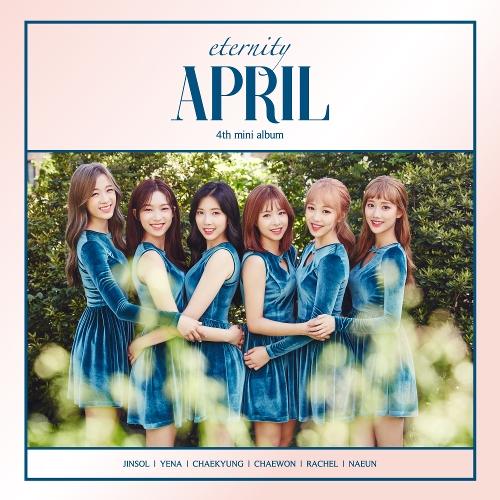 에이프릴 (APRIL) - 에이프릴 (APRIL) 4th Mini Album `eternity` 앨범이미지