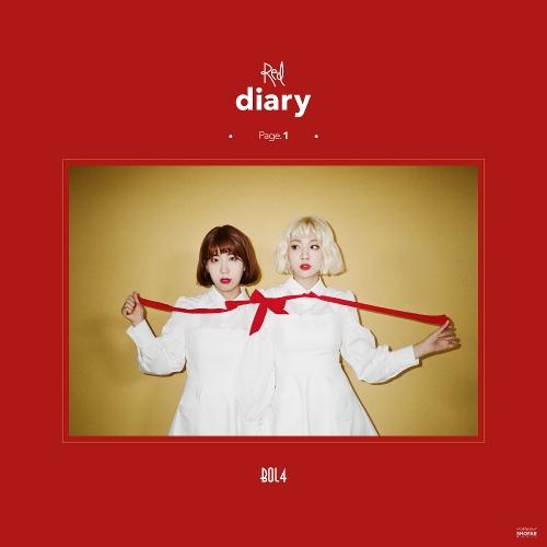 볼빨간사춘기 - Red Diary Page.1 앨범이미지