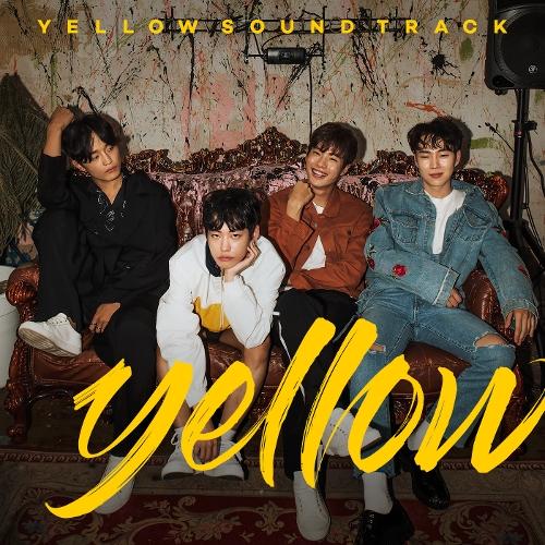 카더가든 - Yellow OST 앨범이미지