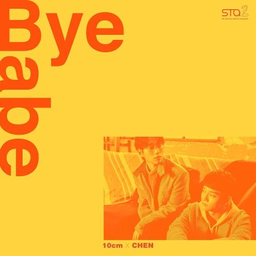 10cm - Bye Babe - SM STATION 앨범이미지