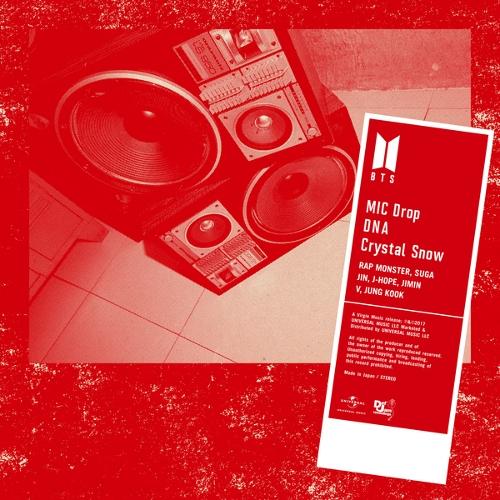 방탄소년단 - MIC Drop/DNA/Crystal Snow 앨범이미지
