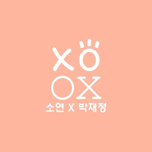 소연 (LABOUM) - XOXO 앨범이미지