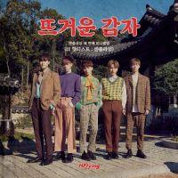 N.Flying 3rd Mini Album `THE HOTTEST : N.Flying` 앨범이미지