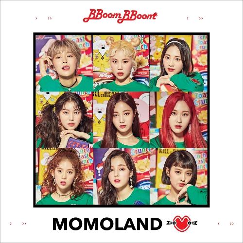 모모랜드 (MOMOLAND) - GREAT! 앨범이미지