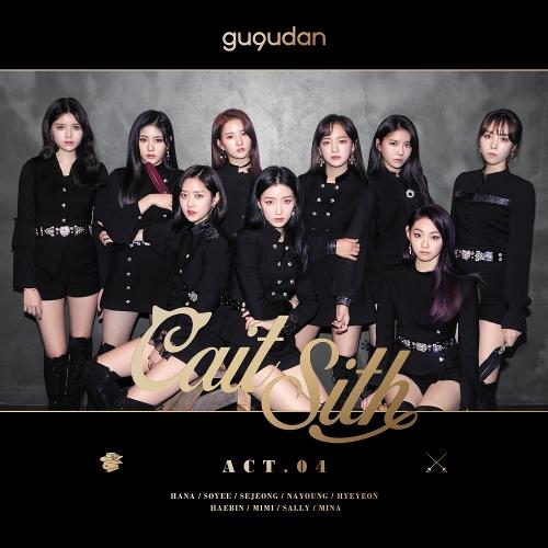 구구단 (gugudan) - Act.4 Cait Sith 앨범이미지