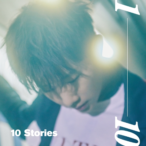 1st Album `10 Stories` 앨범이미지