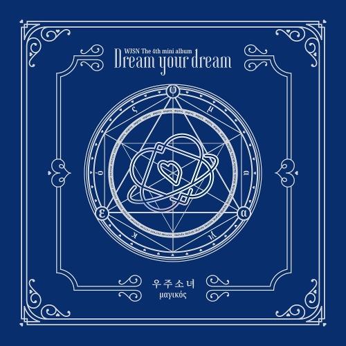 우주소녀 - Dream your dream 앨범이미지