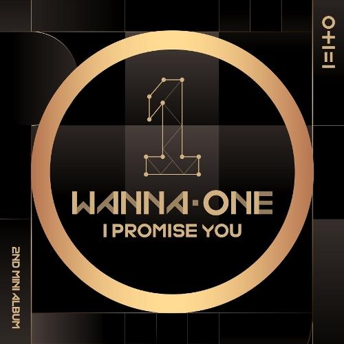 Wanna One (워너원) - 0+1=1 (I PROMISE YOU) 앨범이미지