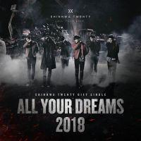 신화 - SHINHWA TWENTY GIFT SINGLE `All Your Dreams` 앨범이미지
