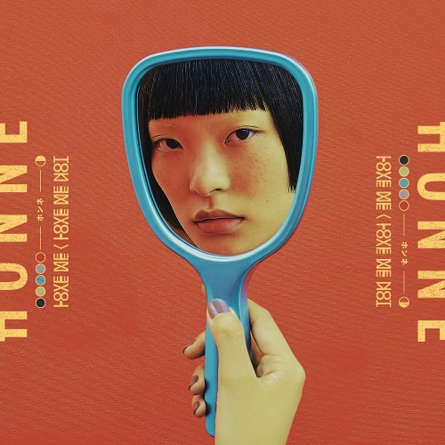 HONNE - Love Me / Love Me Not 앨범이미지